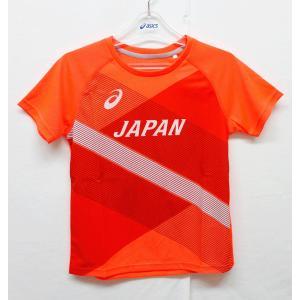 陸上ウェア アシックス(asics) Jr陸上日本代表レプリカTシャツ 2094A008-600−半袖シャツ|nsp-nishinagasports