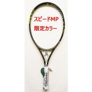 スピードMPリミテッド  ヘッド(HEAD) SPEEDMPLTD 231506−テニスラケット・男性用|nsp-nishinagasports