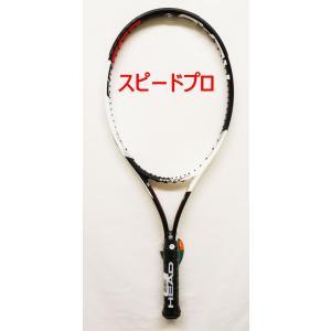 スピードプロ2017  ヘッド(HEAD) SPEEDPRO 231807−テニスラケット・男性用|nsp-nishinagasports