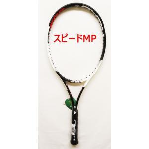 スピードMP2017  ヘッド(HEAD) SPEEDMP 231817−テニスラケット・男性用|nsp-nishinagasports