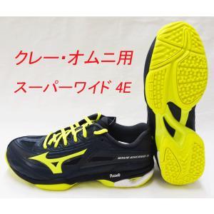 テニスシューズ ミズノ(MIZUNO) ウエーブエクシード3SWOC 61GB191445-オムニ・クレーコート用|nsp-nishinagasports