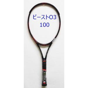 ビーストO3 100inch/280g プリンス(prince) BEASTO3 100inch/280g 7TJ065−テニスラケット・一般男性・女性用|nsp-nishinagasports