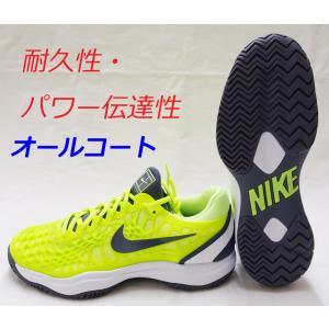 テニスシューズ ナイキ(NIKE) 2019  エアズームケージ3HC 918193/701−オールコート用|nsp-nishinagasports