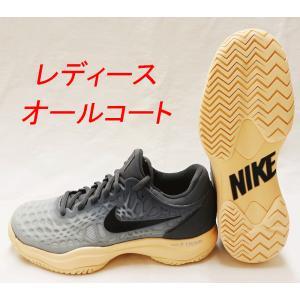 レディーステニスシューズ ナイキ(NIKE) ウイメンズエアズームケージ3HC 918199/001−オールコート用|nsp-nishinagasports