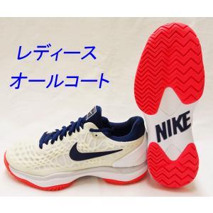 レディーステニスシューズ ナイキ(NIKE) ウイメンズエアズームケージ3HC 918199/100−オールコート用|nsp-nishinagasports