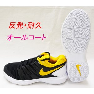 テニスシューズ ナイキ(NIKE) 2019SS コートズームプレステージHC AA8020/003−オールコート用|nsp-nishinagasports