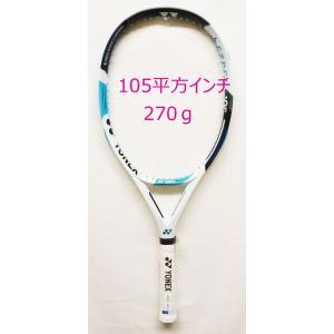 アストレル105 ヨネックス(YONEX) ASTREL105 AST105−テニスラケット・女性・シニア|nsp-nishinagasports