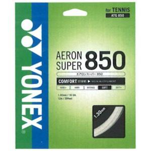 ヨネックス(YONEX) エアロンスーパー850 AERONSUPER850 ATG850−テニスストリング・ガット|nsp-nishinagasports