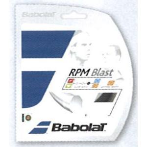 バボラ(Babolat) RPMブラスト RPMBLAST BA241101−テニスストリング・ガット|nsp-nishinagasports