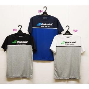 テニスウェアメンズ バボラ(Babolat) 2017秋冬ショートスリーブシャツ BAB-8751−プラクティスTシャツ|nsp-nishinagasports