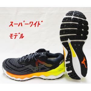 ウエーブスカイ4スーパーワイド WAVESKY4SW J1GC201136 ミズノ(MIZUNO)ーランニングシューズ nsp-nishinagasports