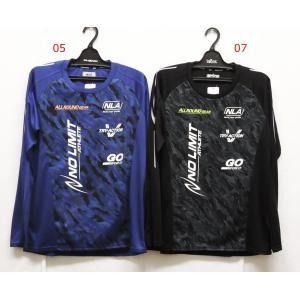 陸上ウェア ニシスポーツ(NISHI) ウインドカットロングスリーブシャツ N62-201−長袖シャツ nsp-nishinagasports