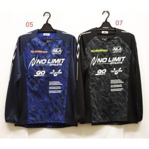 陸上ウェア ニシスポーツ(NISHI) ウインドカットスウェットシャツ N78-301−長袖シャツ nsp-nishinagasports