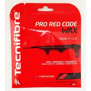 テクニファイバー(Tecnifibre) プロレッドコードワックス PRO RED CODE WAXーテニスストリング|nsp-nishinagasports