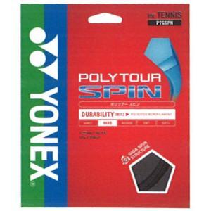 ヨネックス(YONEX) ポリツアースピン125 PTGSPN−テニスストリング・ガット|nsp-nishinagasports