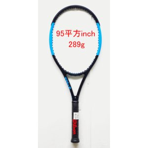 ウルトラツアー95JP CV ウィルソン(Wilson) ULTRATOUR95JPCV WR005911S-テニスラケット  nsp-nishinagasports