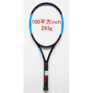 ウルトラツアー100CV ウィルソン(Wilson) ULTRATOUR100CV WR006011S-テニスラケット  nsp-nishinagasports