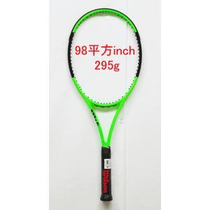 ブレード98Lリバース ウィルソン(Wilson) BLADE98L REVERSE WRT733920-テニスラケット  nsp-nishinagasports