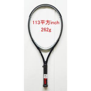 トライアドXP3 ウィルソン(Wilson) TRIADXP3 WRT737820ーテニスラケット nsp-nishinagasports
