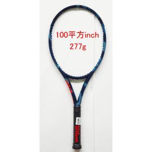 ウルトラ100Lカモ ウィルソン(Wilson) ULTRA100LCAMO WRT741120-テニスラケット  nsp-nishinagasports