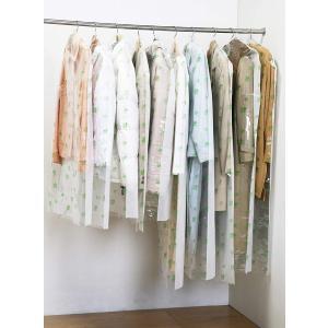日本製 洋服カバー クローバー柄 100枚セット(ショート40枚・ロング10枚 計50枚×2セット入...