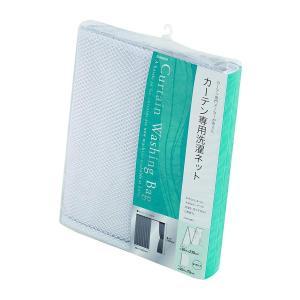 スミノエ カーテン専用 洗濯ネット 30×230cm ホワイト 39364690 39364690