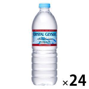 クリスタルガイザー 水 ミネラルウォーター 500ml 24本入り