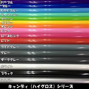 カーラッピングシート キャンディシリーズ 全16色より選択A4サイズ 艶ありハイグロスカーラッピング...