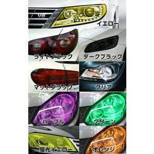 メール便対応 カーライトレンズフィルムA4サイズ1枚 カラー選択 ヘッドライト、テールライト用フィル...