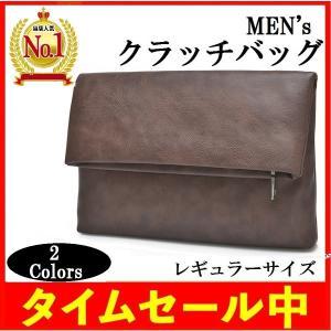 クラッチバッグ  小さめ セカンドバッグ メンズ レザー 革 レギュラーサイズ ビジネス カジュアル...