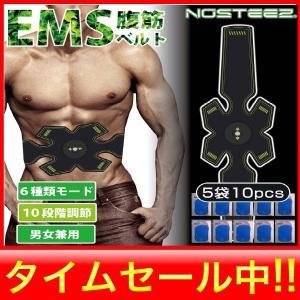 【パッケージ内容】 コントローラー*1、、腹筋ベルト本体*1、USBケーブル*1、日本語取扱説明書*...