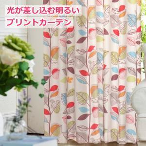 50サイズ均一価格 光が差し込む明るいカーテン かわいい/リーフ柄/花柄/ライン柄/ボンボン カーテン|nt-curtain