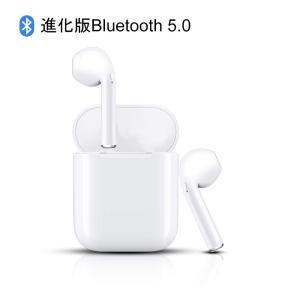 完全ワイヤレスイヤホン ワイヤレスイヤホン 片耳 両耳 左右分離型  iphone 通話 高音質 マ...