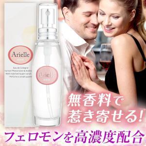 アリエイル 1本 28ml 男女兼用 香水 無香 女性用  スプレー 男性用 人気 フレグランス ntc-yh