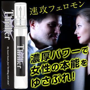 スリラー 1本 25ml 男女兼用 香水  男性用  スプレー 女性用 人気 フレグランス ntc-yh