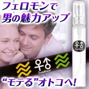 スィートハート 1本 25ml 男女兼用 香水  男性用  スプレー 女性用 人気 フレグランス ntc-yh