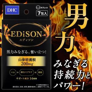 DHC エディソン 7包入 高麗人参 山参 培養根 マカ 黒生姜 卵白ペプチド 亜鉛 男精 力漲る14種類のサポート成分配合したサプリメント! ntc-yh