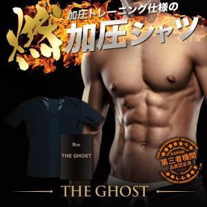 VIDAN THE GHOST(ビダンザゴースト)1箱 加圧 筋トレ 筋肉 トレーニング ntc-yh