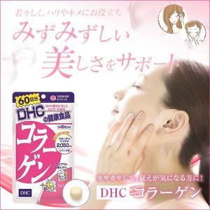 DHC コラーゲン 1袋360粒入 サプリメント 健康 美容 みずみずしく若々しい肌へ美しさをサポート♪|ntc-yh