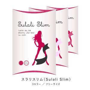 スラリスリム 加圧 むくみ 着圧ソックス 美脚 モデル脚 女性のお悩みパンパン、ギチギチに着圧で足を...