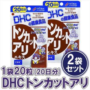 DHC トンカットアリエキス 20粒入 2袋(40日分)  DHCのトンカットアリサプリ  トンカットアリエキス DHCサプリメント ntc-yh
