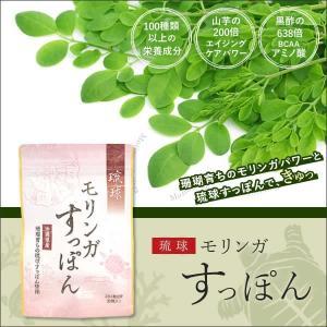 琉球モリンガすっぽん 30粒入 美肌 健康 美容 BCAA 燃やす トレーニング 筋肉 豊富なアミノ酸で基礎代謝にアプローチ!ダイエットサポート|ntc-yh