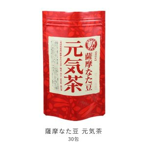 薩摩なた豆 元気茶 30包入 アミノ酸 ミネラル 食物繊維 口臭 冷え 毎日の健康に欠かせない栄養素がバランス良く含まれた、香ばしくて美味しい高品質茶|ntc-yh
