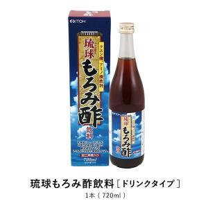 琉球もろみ酢飲料 720ml 健康 美容 クエン酸 アミノ酸 黒糖 米酢 泡盛の醸造過程でできた「もろみ」でつくった飲みやすいストレートタイプの酢飲料|ntc-yh