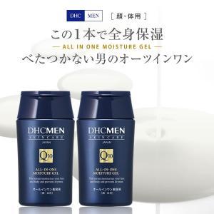 DHC MEN オールインワン モイスチュアジェル 2本 美容 保湿 メンズ コエンザイムQ10 コラーゲン 無着色 天然成分配合!角層にぐんぐん浸透!ベタつかない!