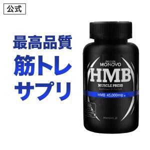 【名称】HMBカルシウム含有加工食品 【原材料名】HMBカルシウム、還元麦芽糖水飴/ステアリン酸カル...