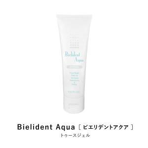 Bielident Aqua(ビエリデントアクア)トゥースジェル 1本 デンタルケア 医薬部外品 ホワイトニング 黄ばみに強力なアプローチ!あなたの歯を白く美しく ntc-yh