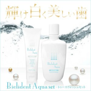 Bielident Aqua(ビエリデントアクア)トゥースジェル ウォッシュセット デンタルケア 医薬部外品 ホワイトニング 2ステップで輝く白い歯&清潔なお口へ ntc-yh