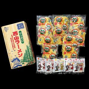西山製麺 札幌名産 西山LL10食セット 044127 nts