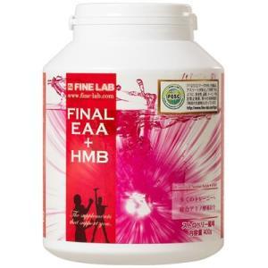FINE LAB ファイン・ラボ FINAL ファイナル EAA+HMB ストロベリー風味 400g 0290|nts